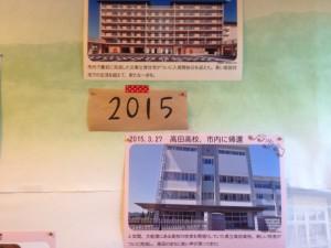 写真 2015-09-04 16 29 41