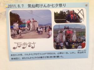 写真 2015-09-04 16 36 15
